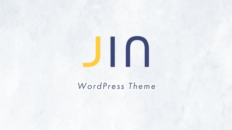 ブログテーマ『ZIN』